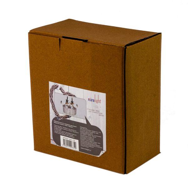 Набор LB16-17/2 для специй из 2-х предметов в корзине