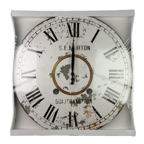 MC-671 Часы настенные