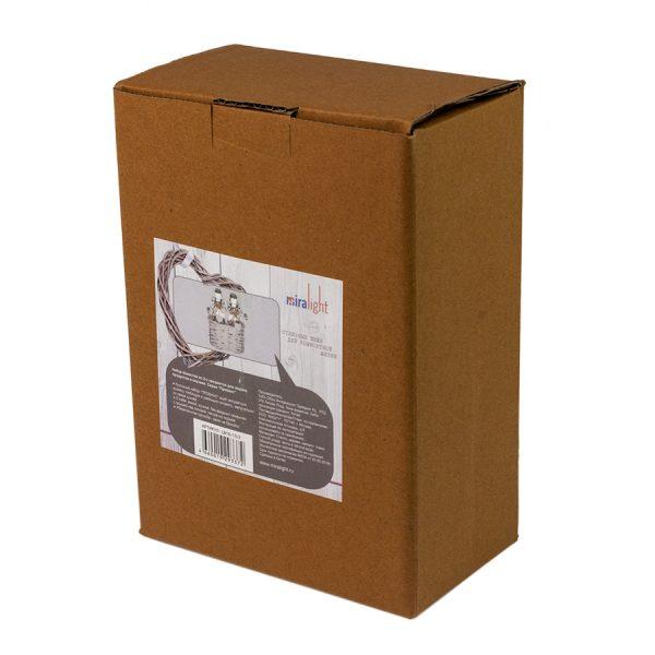 Набор LB16-15/2 для специй из 2-х предметов в корзине